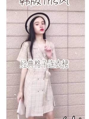 西装连衣裙#夏末大戏:腿精的秘密#又是一款适合小个子的连衣裙。格纹很经典西装,领特别适合上班短裙又很适合小个子颜色杏色是非常百搭,而且不会出错的颜色。