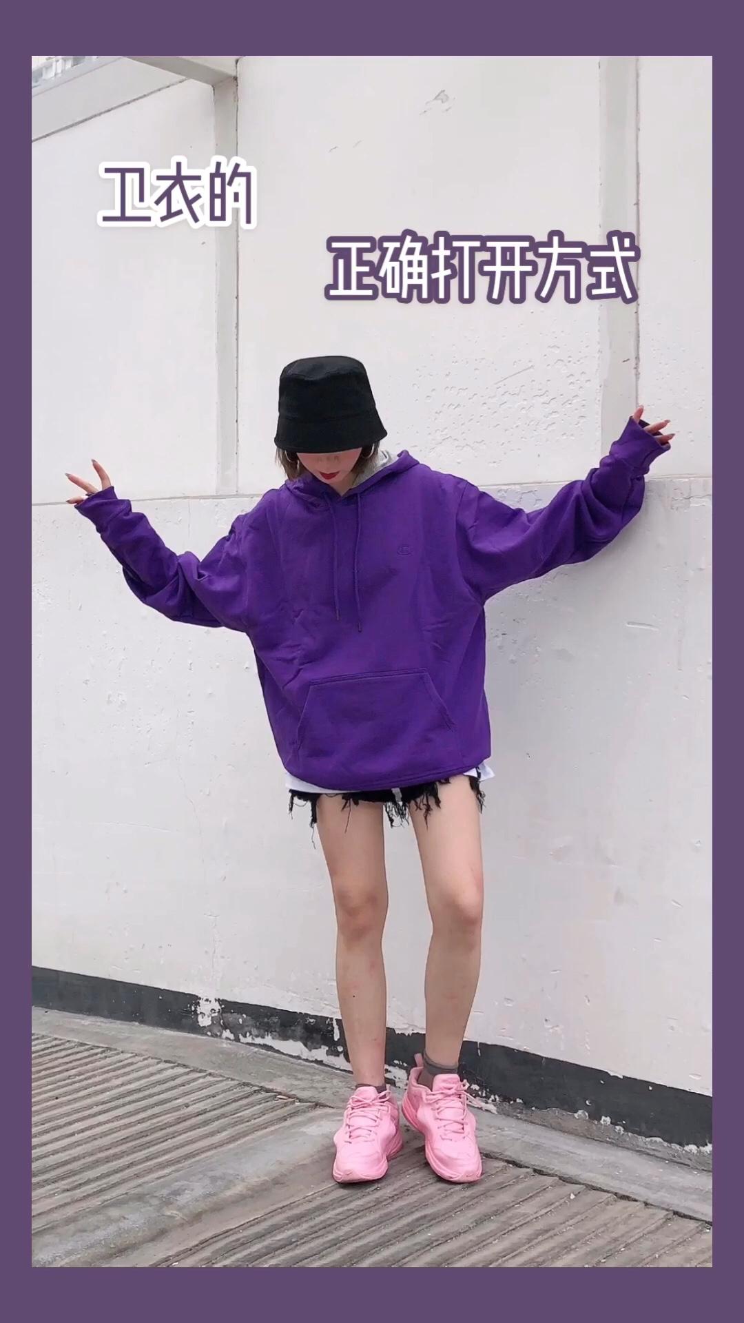 小王同学穿搭分享 九月 卫衣的季节来啦 紫色一向是比较靓的颜色 卫衣冠军卫衣永远的经典 连帽卫衣搭配短裤  显腿细 鞋子搭配了粉色 和紫色配起来很少女哦 搭配盆帽更酷#秋装上新穿搭打卡#