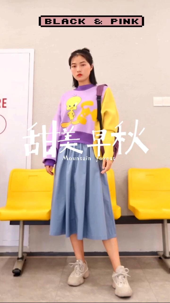 #秋装上新穿搭打卡# 甜美早秋穿搭来喽 拼接卫衣 紫色黄色搭配超可爱 中间的小鸭图案很萌哦 蓝色伞裙很遮肉哦~