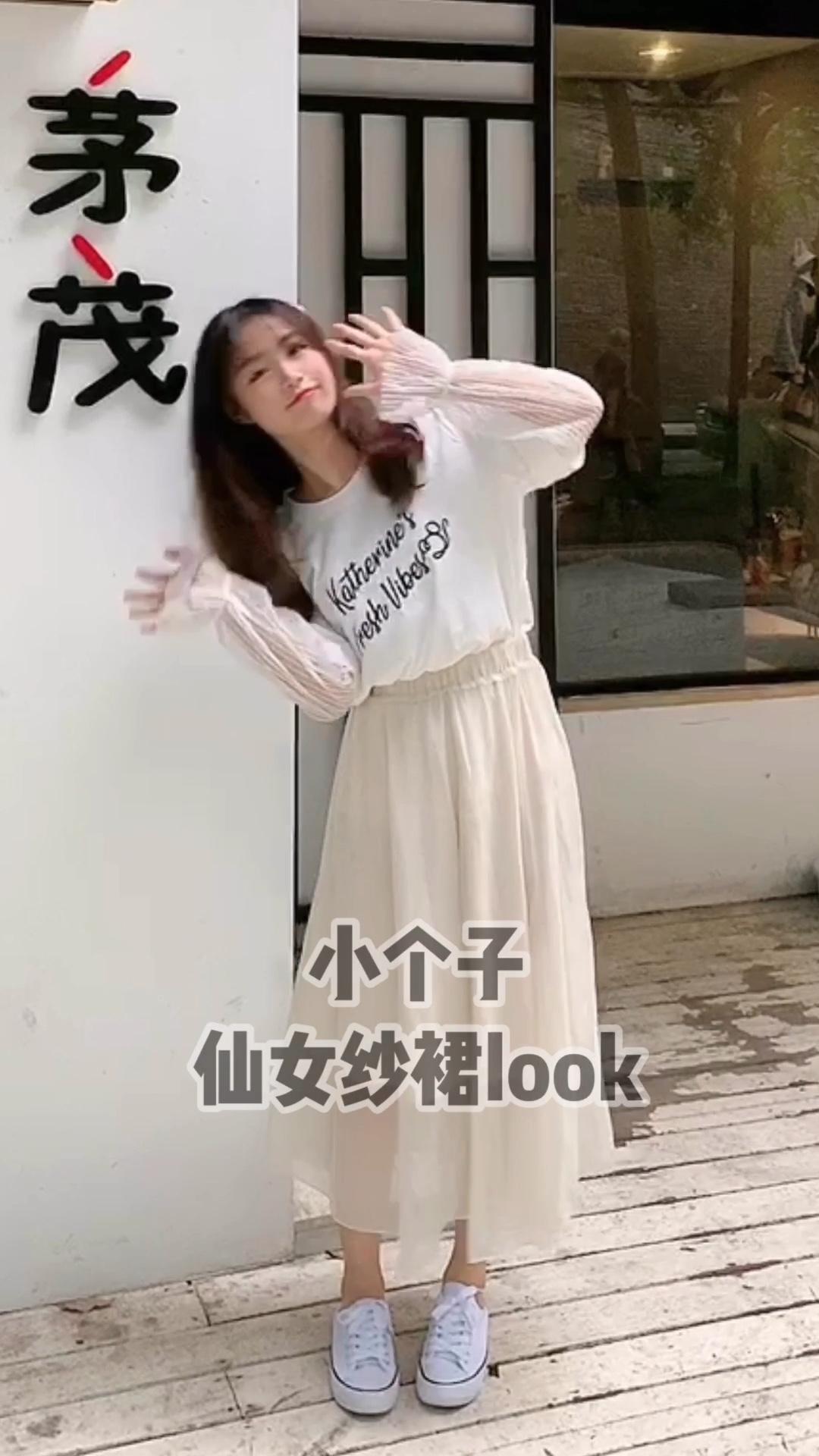 #入秋单品王,这件最上头# 🍪啦啦啦~我最爱的纱裙终于可以穿上啦! 飘逸灵动的,少女感满满! 🍪假两件T恤也是相当实穿又方便!普通的白t增加了蕾丝元素,就变得时尚斩男~