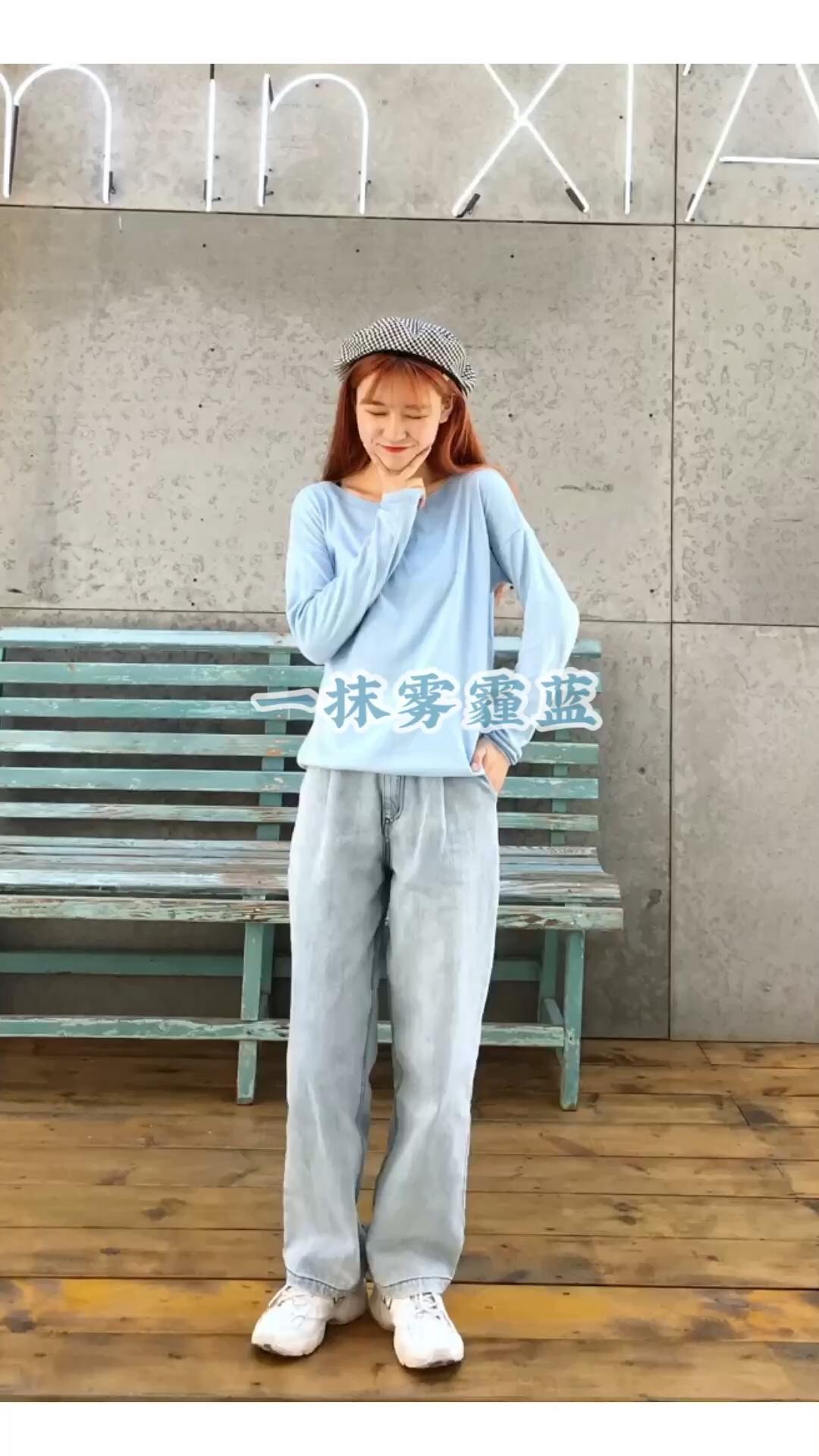 #2019早秋流行第一弹# 清新的雾霾蓝色系 蓝色的针织上衣,颜色看起来就很干净! 搭配浅蓝色阔腿裤,这个裤子版型真的必须夸! 粗腿矮个拥有这条裤子,直接逆袭好吗!!!? 大长腿get,你就是人群中最美的那个啦