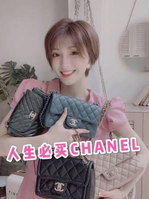 人生中必须要有一只Chanel才美满呀!! 今天Demi分享几款入门级别的Chanel包包给大家~ 买包比较建议买Chanel 、LV 、爱马仕,因为从不打折! Gucci 、Chloe、YSL、TODs啥的老是打折,这些牌子你们就等着黑五买就好了~ 要不然会很心痛! Chanel会买上瘾, 包包简单、干净、百搭! 皮质也不错,专柜小姐姐态度超好~ 如果想买个小的包包,倒是很推荐cf经典款(视频中深蓝色的) 我自己因为小包包太多,倒是很喜欢浅色Chanel(肉色的那个中号)巨美巨温柔!! Chanel包包大家买的话不需要太多犹豫哈,因为常年不打折,可能还会涨价,所以什么时候买都一样(除了汇率影响,最近韩国买东西比之前贵,可以问下欧洲代购) 不过季节款我真的很喜欢买,过了就没有了,不容易撞包!哈哈哈 好啦今天分享就到这里! 每天晚9点 Demi在直播间等你哦❤️不见不散