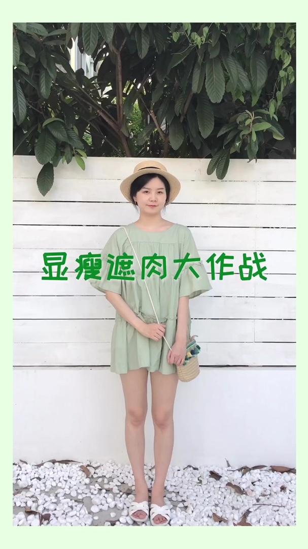 很可爱的一款娃娃衫连衣裙,奶油绿很显白,衣服上的小花边为衣服加分不少。A字的版型十分适合苹果型身材的mm哦,袖子的设计又增加了些俏皮。整体非常遮肉。面料舒适透气,甜美女孩一定要入哦 #小个子如何穿出大长腿?#