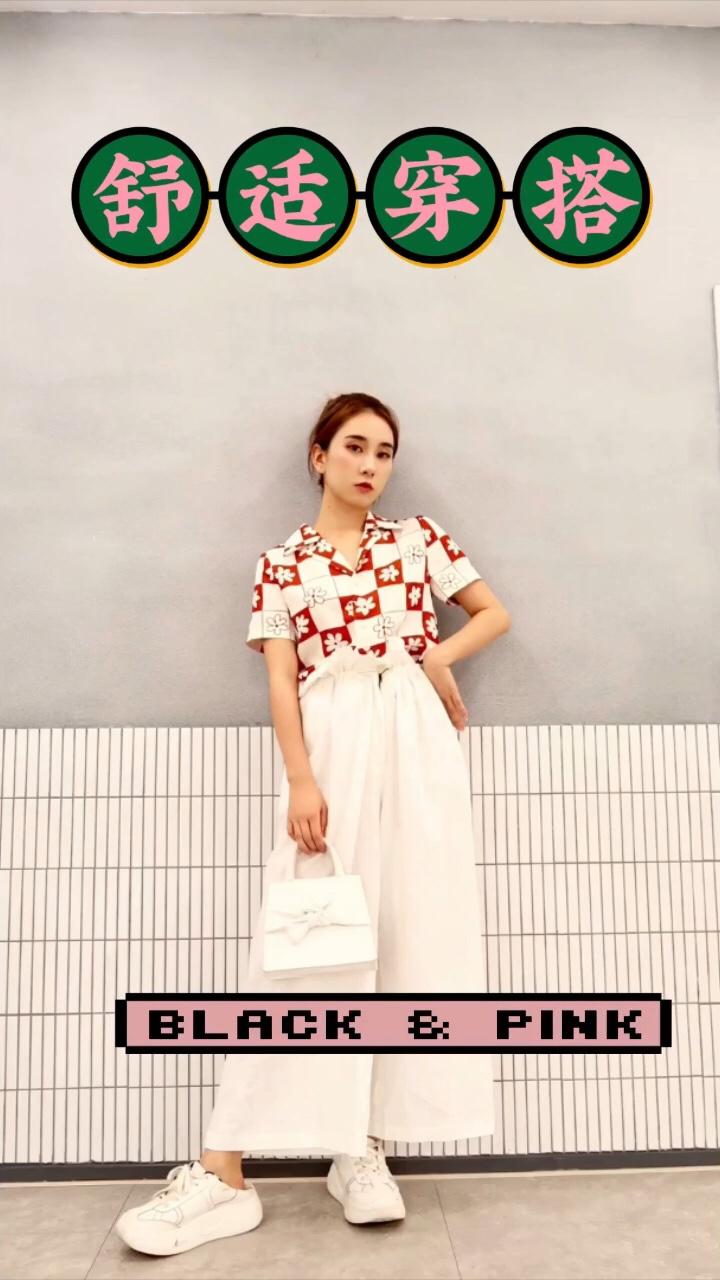 #秋装上新穿搭打卡# 白色高腰阔腿裤 腰部花边设计 搭配简约衬衣 很舒适的一套穿搭