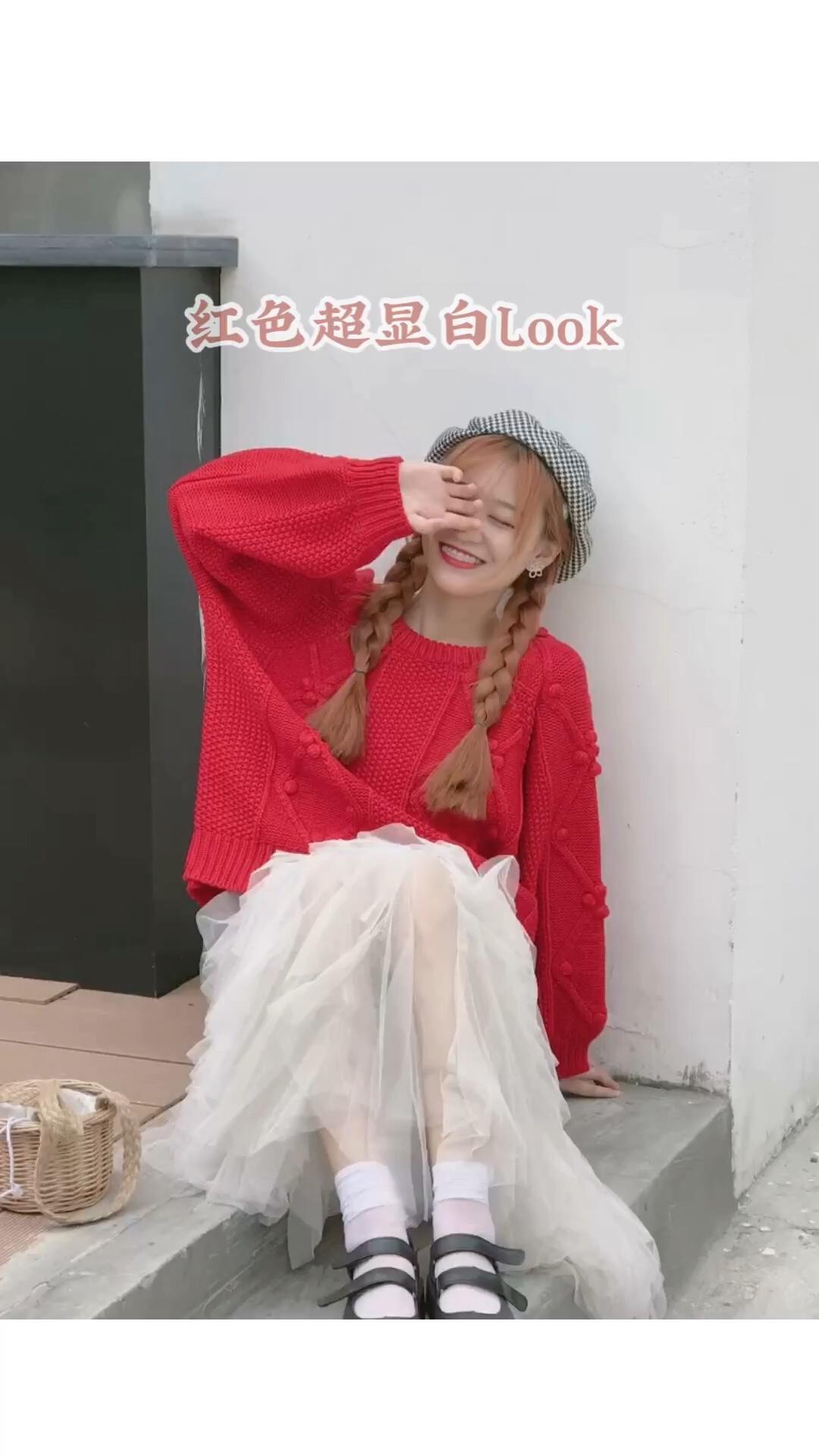 #秋装上新穿搭打卡# 红色的毛衣真的太显白了吧!!! 搭配纱裙,完全仙女有没有!开学这一套,绝对一下抓住男神的眼睛! 人群中最显眼的那个一定是你啦! 毛衣上还有小球球的设计,很甜哦 心动不如行动呀!