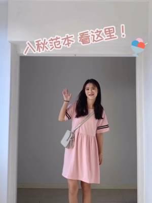 今日look #100分温柔女人の穿搭手册# 入秋当然也需要可爱甜美的连衣裙啦 穿上给人就是很乖巧的感觉 颜色也是很清新呀