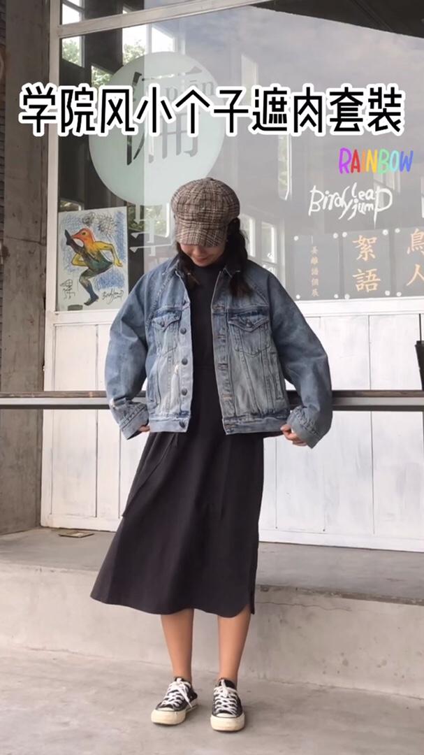 #小长假在即,最靓秋装盘它!# 这款日系的连衣裙我是非常推荐的首先呢,初秋的话就适合这种深色的衣服,而且他的面料也是属于很厚实的。对于初秋的天气来说,不会很冷,他整体的风格就是属于日系的,所以我搭配了比较日系的格纹八角帽很可爱哦,而且这款长款的连衣裙也比较遮肉