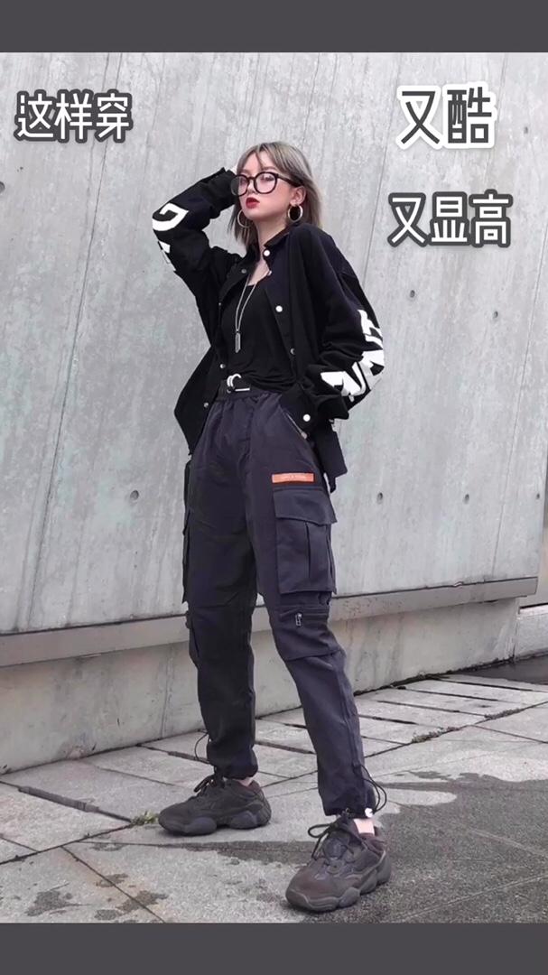 小王同学穿搭分享 今天来给大家分享一个如何穿着工装裤和外套的同时还能显腿长。利用道的依然是高腰小技巧。内搭一定要选择比较短的上衣。然后把它扎进裤子里。外套敞开穿。这样从正面看过去,你依然是腿长一米八的小姐姐~ #小个子友好早秋上衣#
