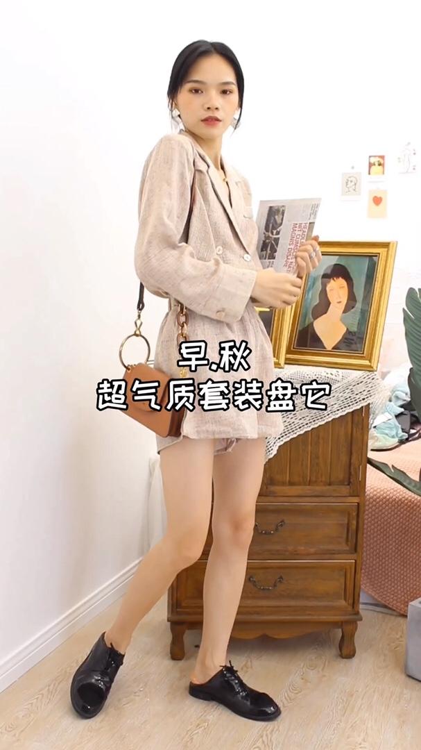 Jade今日穿搭分享〰️ 分享一套西装套装,颜色是温柔的杏色,透气的亚麻料子,整套搭配经典气质,也可以拆开当外套穿,实穿性高!#相亲必赢套装,一眼沦陷!#