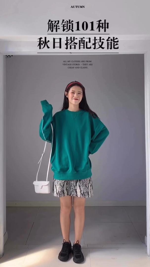 今日look #小长假扎堆,脱单风速取!# 绝美的一款卫衣推荐给大家哇 颜色也太好看了 很舒服的感觉 搭配一条蛇纹裙 很绝配啦