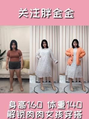 #这件奶奶衫,今秋必须入!# 碎花裙真的太森女风了 配上奶奶衫和奶奶鞋 太韩风了!!!