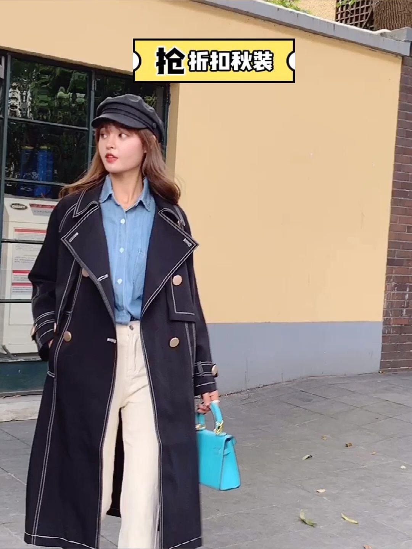 杀伤力风衣,穿出摩登气质范。古铜色金属纽扣点缀,有些vintage的感觉,提升风衣的设计感。巧妙的用白色车线勾勒出线条感,多一种色系也添一份活力。活页造型打造出层次感,这款是阔版,对身材包容性很好,敞开穿敲有气场,内搭件蓝色衬衫打造出色彩感,在配上牛仔裤与帆布鞋,就可以时尚的出街啦。#秋日穿衣听我说#
