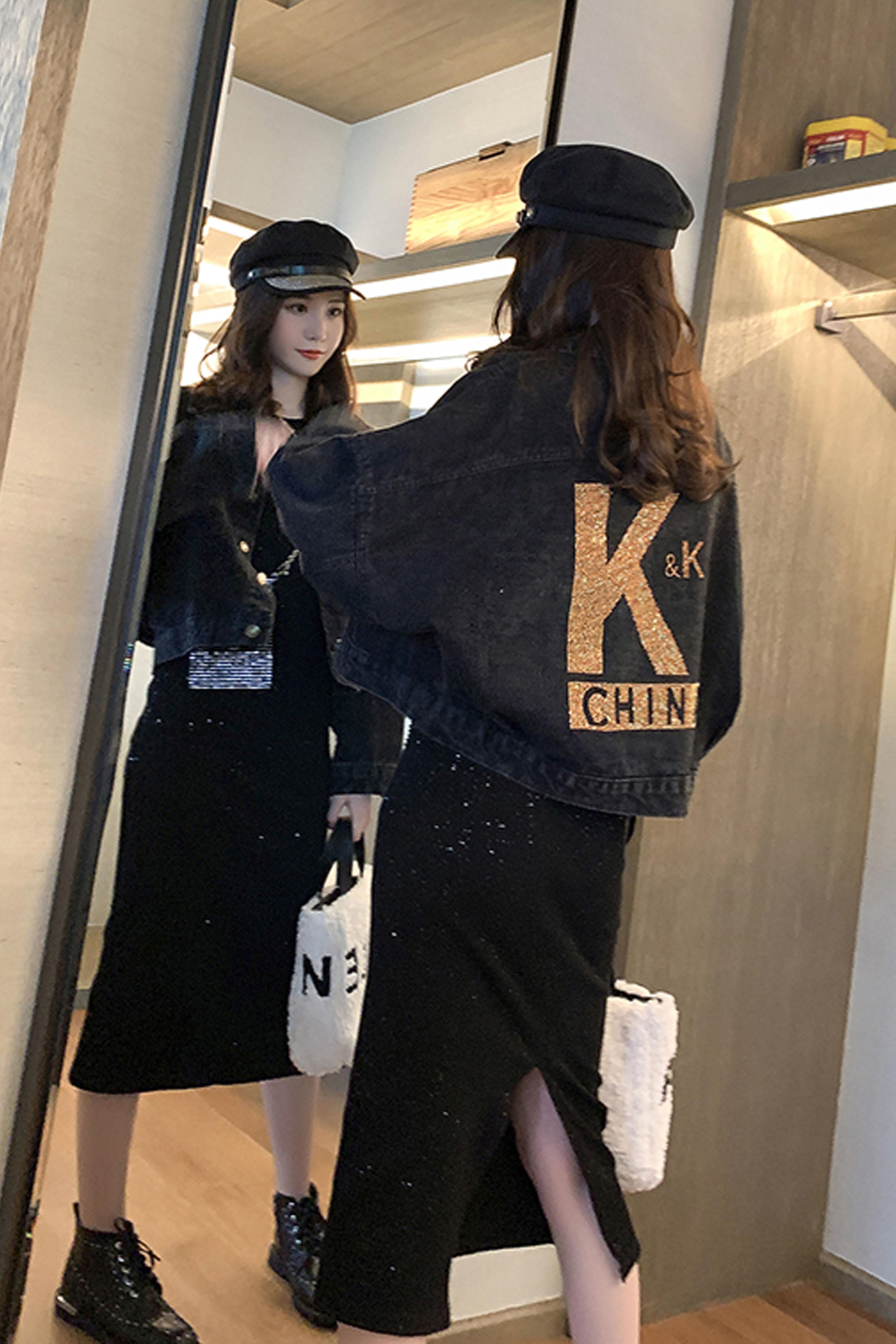 时尚套装女韩版闪亮字母黑色牛仔外套+下摆开叉连衣裙两件套装潮