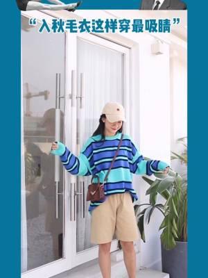蓝甜甜小个子初秋穿搭💛  入秋肯定是要穿毛衣啦!毛衣花式穿穿出不同风格哟!第一套蓝绿条纹毛衣搭配卡其色中裤棒球帽立马休闲风起来,第二套搭配了牛仔短裙 或者直接放下来单穿下半身失踪感,小女生十足!#150-160小个子入秋必备#