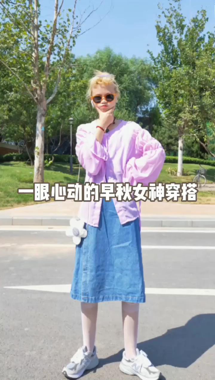 #一眼心动的早秋女神套装#今天是一眼种草的温柔风裙装穿搭,紫色欧根纱上衣防晒效果很棒!网纱面料穿着柔软舒适,下身搭配牛仔半身裙,温柔又少女!小姐姐们快入手呀!