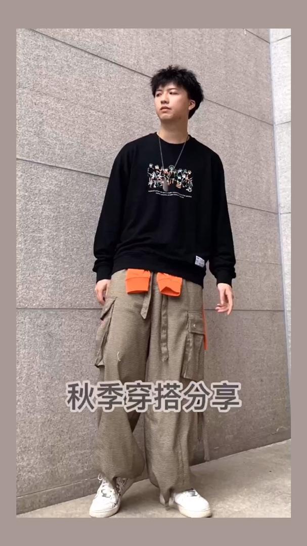 #不冷!入秋这么穿最撩人!#  上衣 选择了非常耐看的黑色长袖增加细节 配饰 选择了一个橙色下摆进行搭配 裤子 版型非常完美的裤子,用料满分,和整体造型非常和谐,选它 鞋子 这双鞋子成为全身穿搭结尾