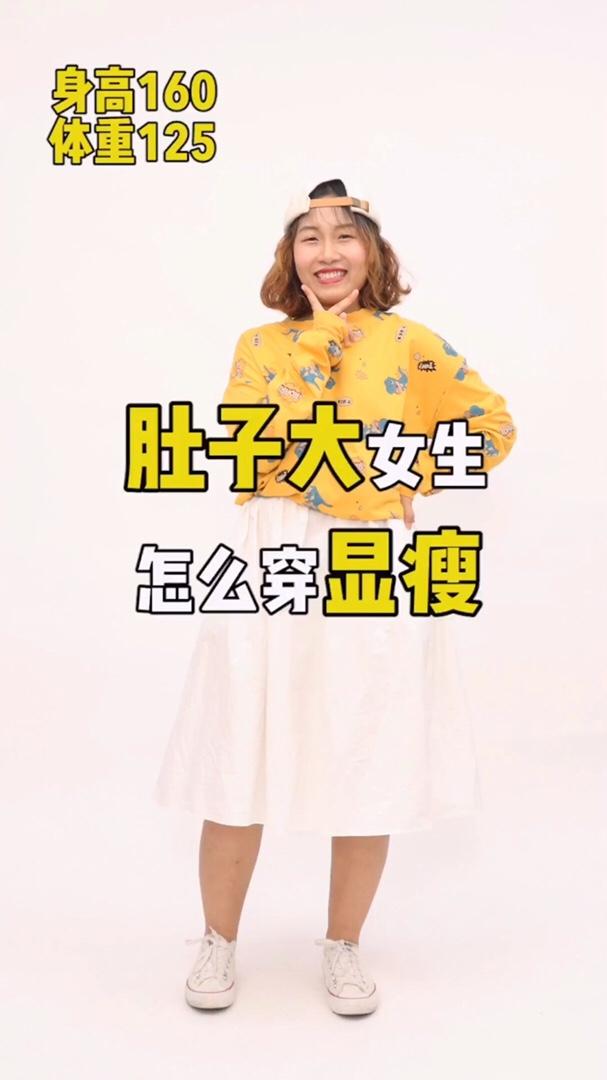 #教科书式秋季女友穿搭#  黄色卫衣俏皮可爱, 搭配白色半身裙很活泼! 卫衣很柔软,半裙是一年四季都可以穿的! 怕冷的宝宝可以里面穿打底袜的! 对了,最重要的是国庆出游这样穿, 拍出来的照片都是彩色的哦