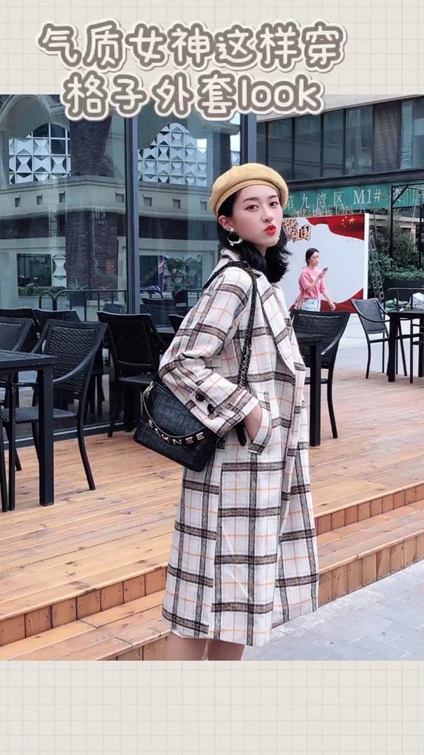 #小长假降温,外套来助攻#针织连衣裙➕格子毛呢外套,气质与美丽并存,关注我教你变美~
