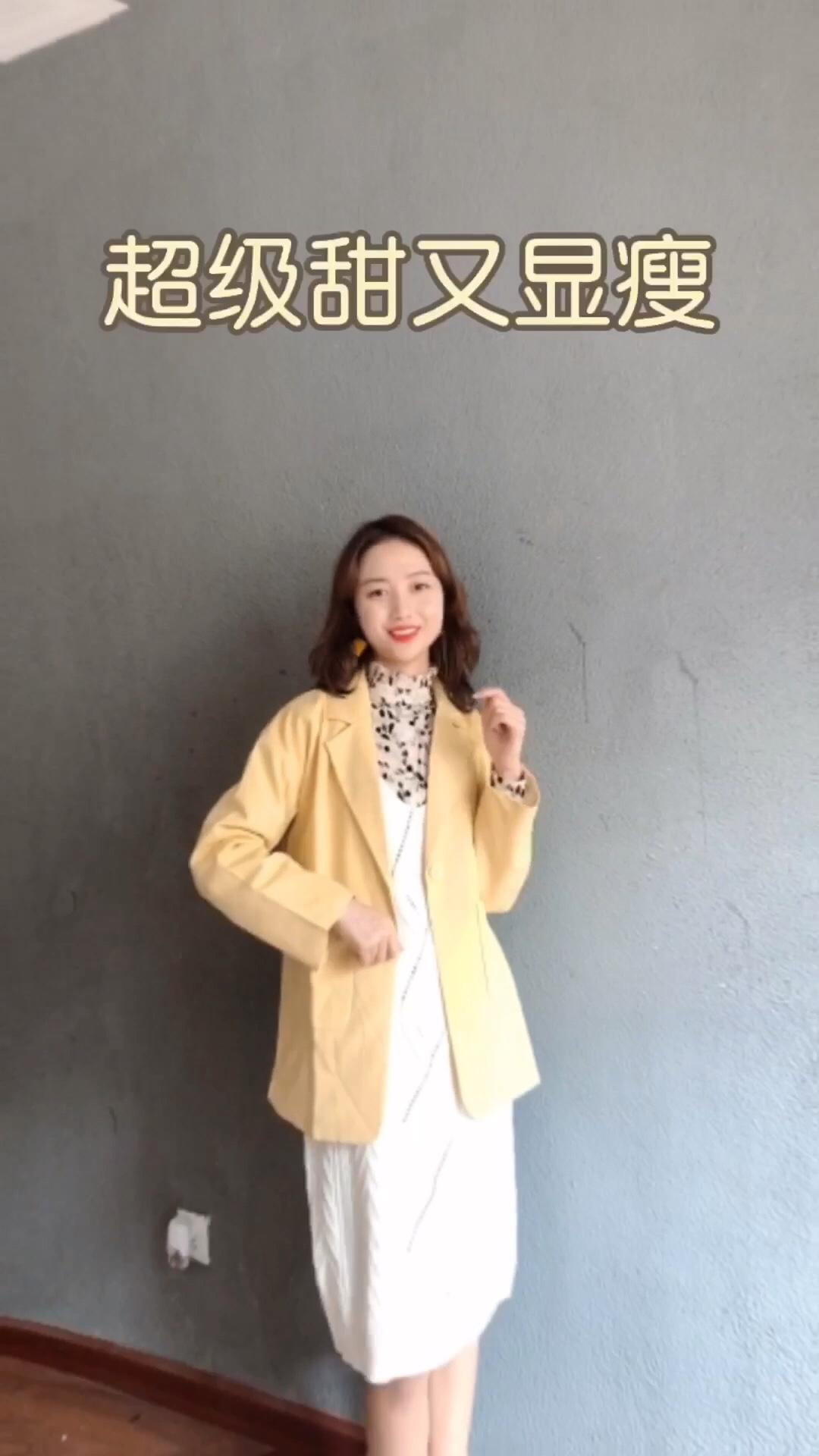 #小长假倒计时,明天上班穿这套!# 天凉来个西装外套吧 黄色西装外套给人眼前一亮的感觉 里搭毛衣套装,保暖又好看 关注我教你更多搭配技巧