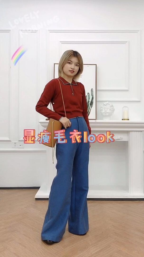 """#阔腿裤""""升级版"""",显高又显瘦!# 秋日复古穿搭 复古色调在秋日很美哦! 红色针织很有个性! 搭配蓝色长裤 显高显瘦"""