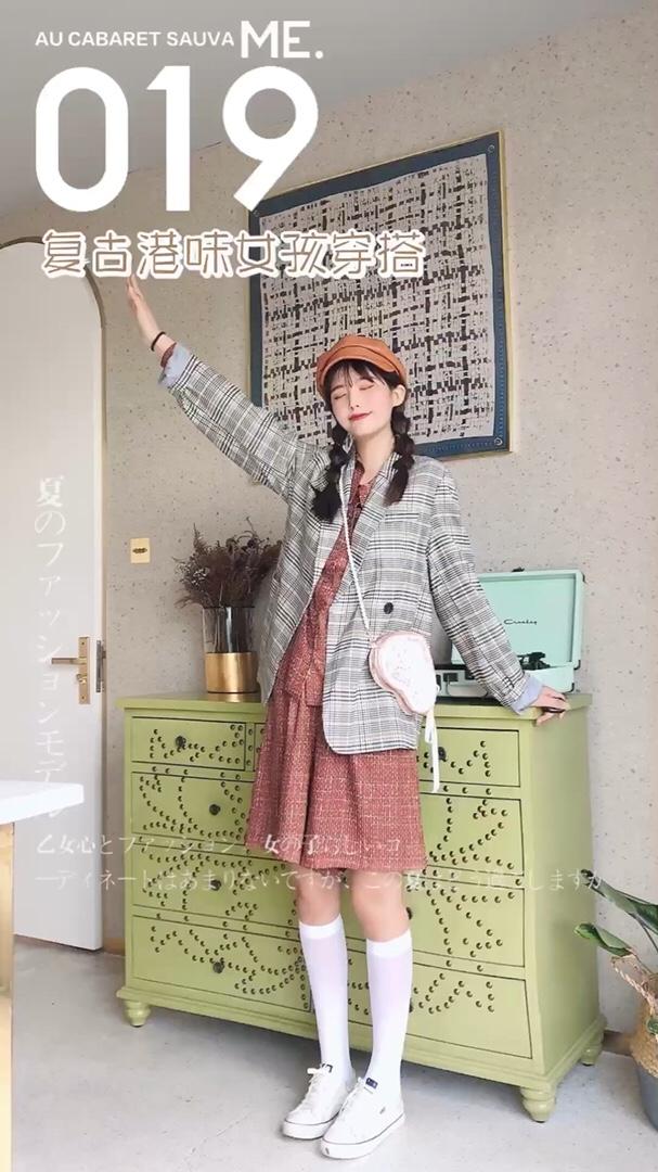 #气温骤降,最时髦的内搭是____?# 一套炒鸡时髦的复古港风穿搭来一下 格子的西装外套特别a啦 版型很棒啦 廓形的感觉很不错哦 内搭上卡其色的裙子内搭 特别好看有版型的一套搭配啦 很适合秋季的复古风少女穿搭哦~