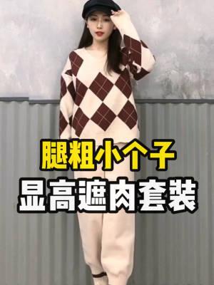 #双11网红同款,提前加购!#  小个子穿搭 梨形穿搭 学生穿搭 韩系穿搭 休闲穿搭 想看什么穿搭 留言告诉我!