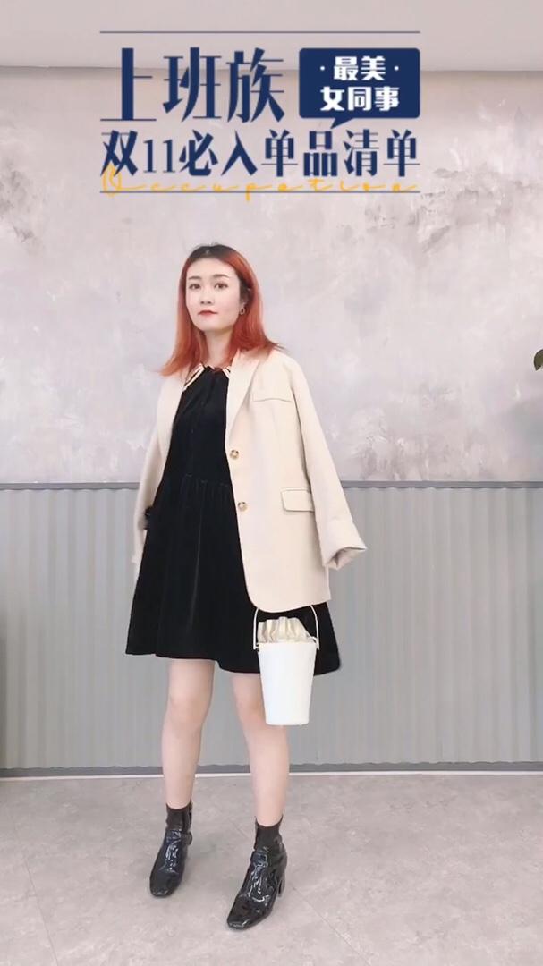 #双11限定:简约女孩剁手清单# 职场风西装外套 双十一热卖 简约又大气
