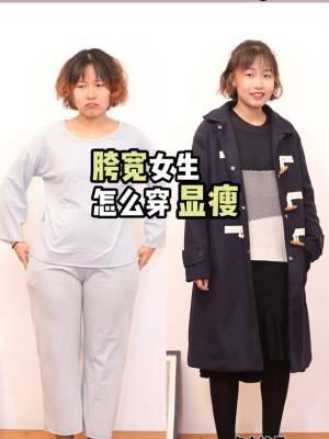 """#大码女孩双11""""减肥式""""穿搭#  💓砰砰砰砰,双十一肉肉女生 的心动穿搭来啦! 一个礼拜不吃饭我都要入手的衣服! ❤️里面是一个套装, 真的超级淑女温柔! 小黑穿上它,都不好意思使劲儿笑啦! 而且毛衣超级宽松,真的很遮肚子! ❤️这件外套,小黑真的要吹爆它! 穿上就不想脱下来的那种!真的超级爱! 牛角扣很文艺,狠大方! 适合各个年龄段的人穿! ❤️想要年轻就买它,想要变瘦就买它! 肉肉女生的福音哦!"""