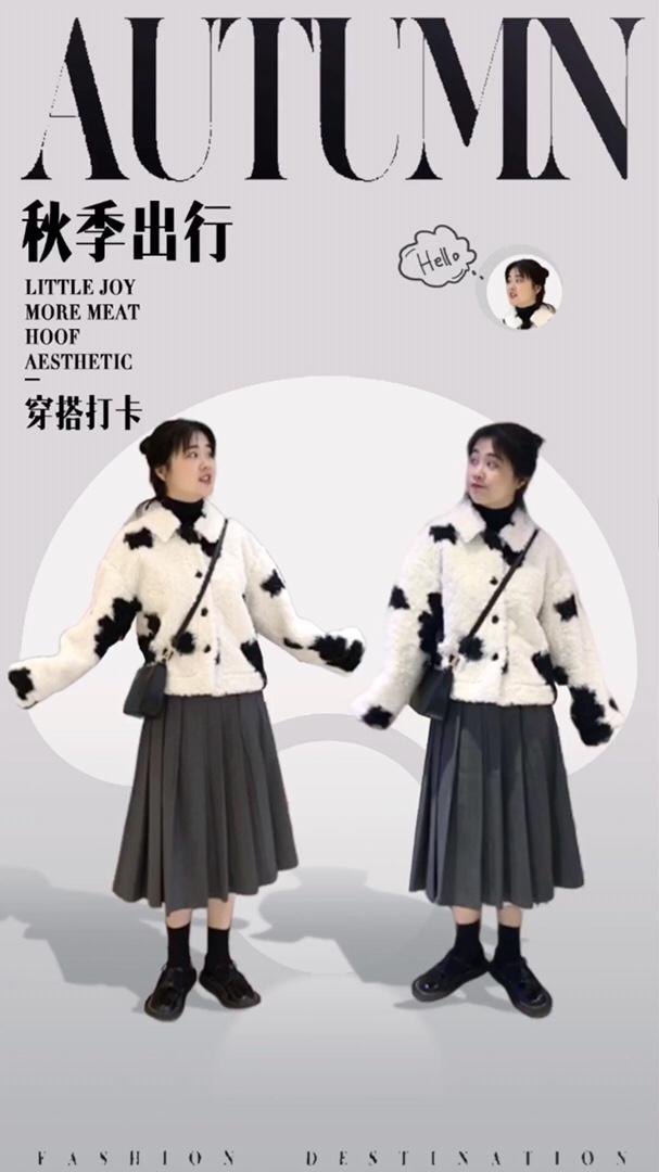#双11微胖女孩这几种风格必须有!# 奶油毛绒外套搭配灰色百褶半身裙 这一套太适合北方女孩子现在穿啦 秒变奶油小生的一套look 很可爱很俏皮的风格你们喜欢吗 喜欢给我点赞哟