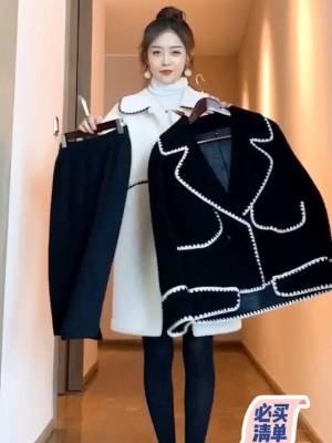 秋冬裙装一学就会💛#双11狂欢,专注矮妹毛衣推荐#