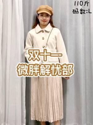 #双11网红爆款套装榜单!# 秋冬穿搭 绝对少不了 米色和杏色的拼撞 气质又温柔 搭配一条半身裙 遮肉又显瘦 微胖mm的福音