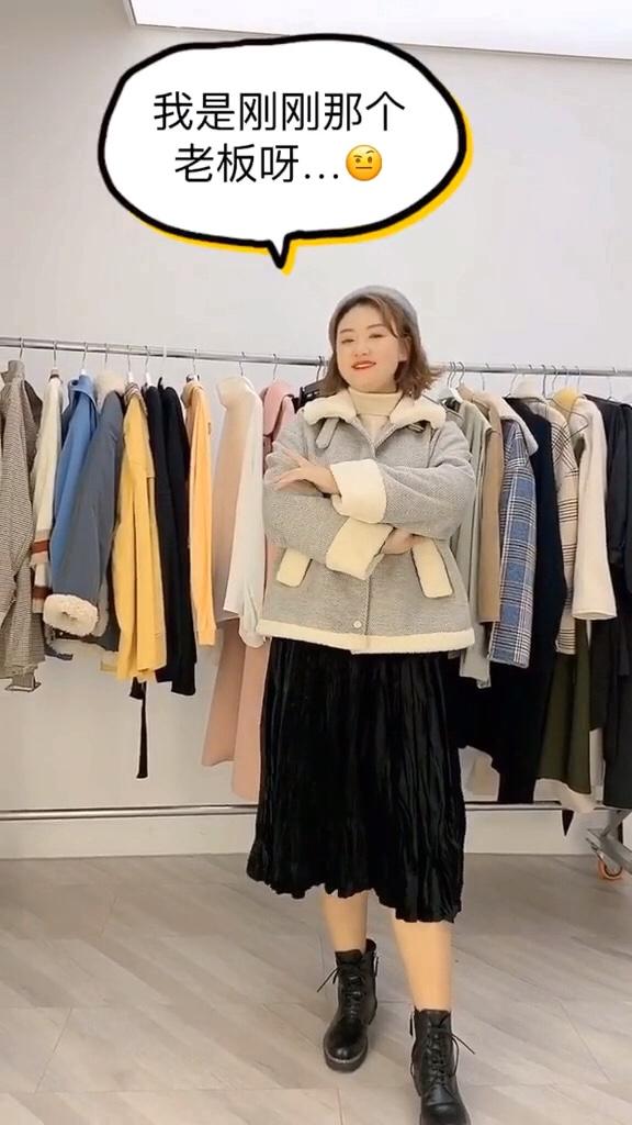#双十一热销榜,这件第一名!#  一款适合微胖妹纸的羊羔毛外套~秋冬穿搭必备喔……遮肉又保暖了解下!