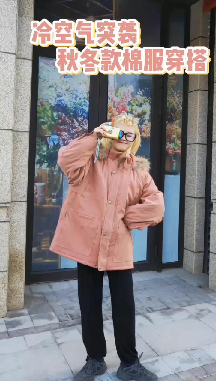 #双十一捡漏,减价棉服太划算!#这款皮粉色的棉服秋冬穿也是很温暖的,毛绒绒的帽子秋冬必须拥有,天气转凉一定要买的一件,超显瘦的!
