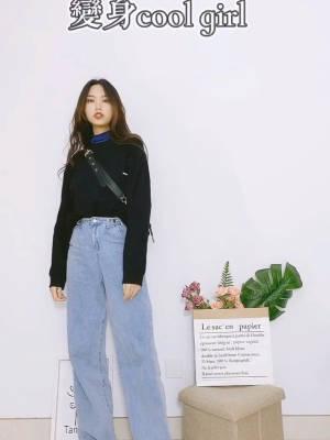 #加绒长裤,你总要买一条!# 冬天这样搭配超好看~ 买它买它买它! 小仙女们喜欢可以点右下角可以进行购买哦~ 都是七天无理由退换哒~