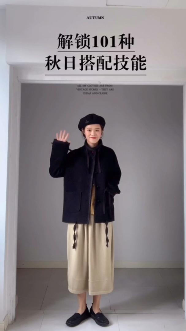 今日look #被评为今年最保暖的外套# 很特别的一件飘带黑色外套 显瘦又保暖! 搭配裙子裤子都可以哟