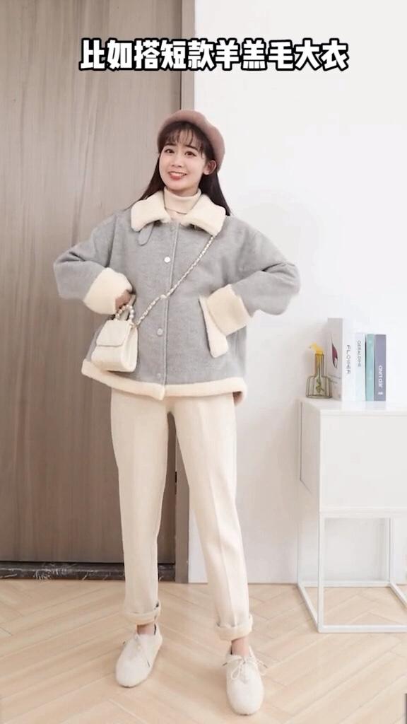#大降温!你为过冬做了哪些准备?#  毛衣搭配什么都百搭,羊羔毛外套冬天穿也是超保暖的喔……赶快来看看吧!
