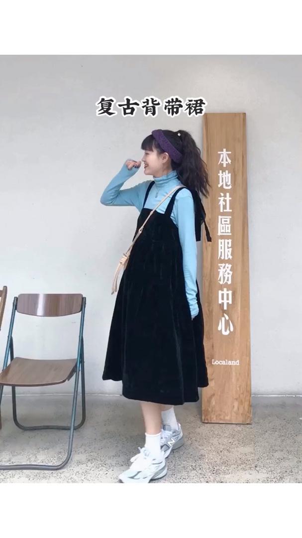 #妈妈说冬天不准这么穿!# 一件好看的背带裙,怎么穿? 一定要选择一件好看的打底~这件蓝色就很清新的感觉 刚好黑色和蓝色的撞色很好看啦~ 背带裙的带子在肩膀上蝴蝶结很可爱,复古的感觉哦