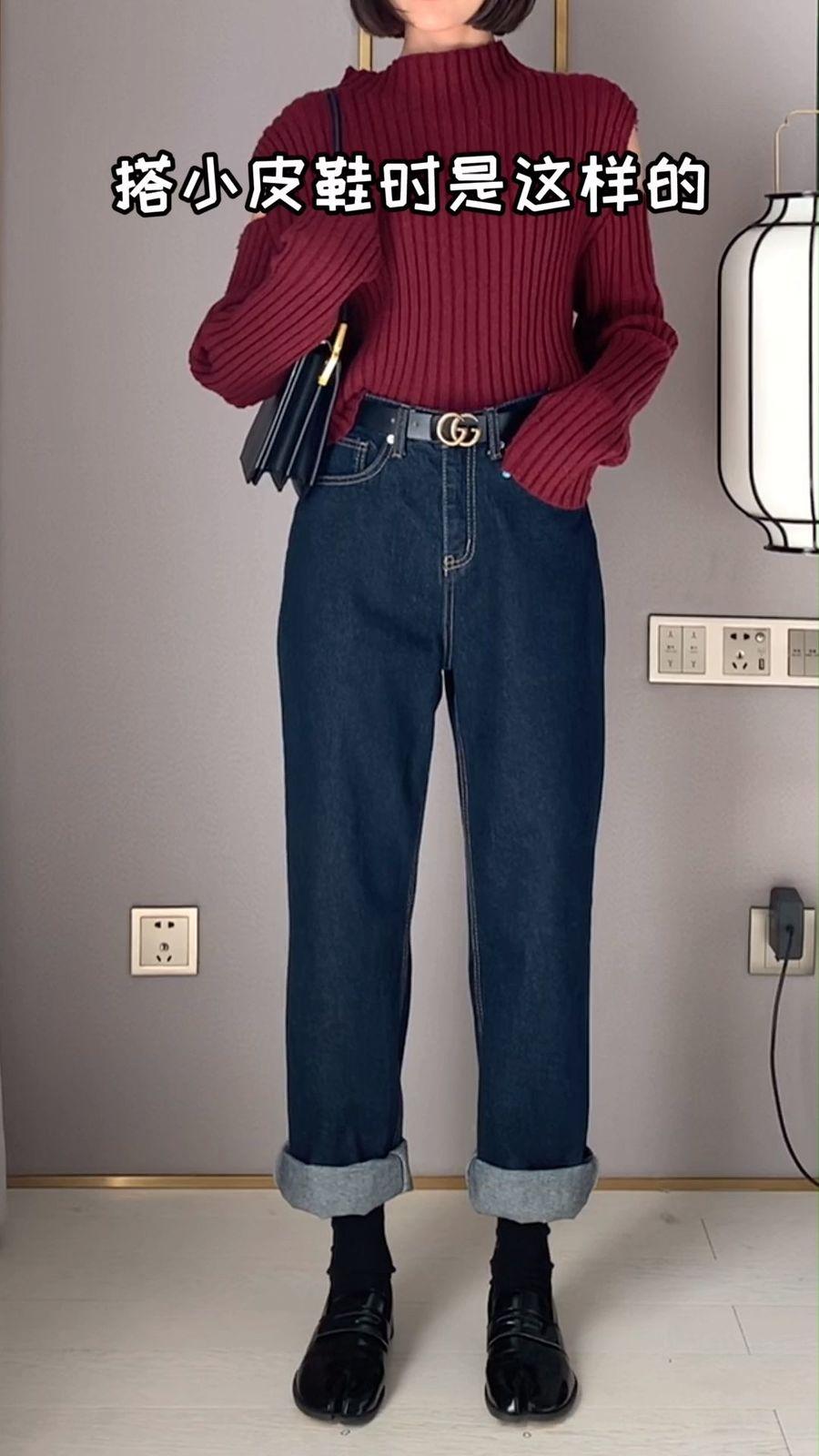 今天教大家怎么卷裤脚#12月第一件外套买这件!#