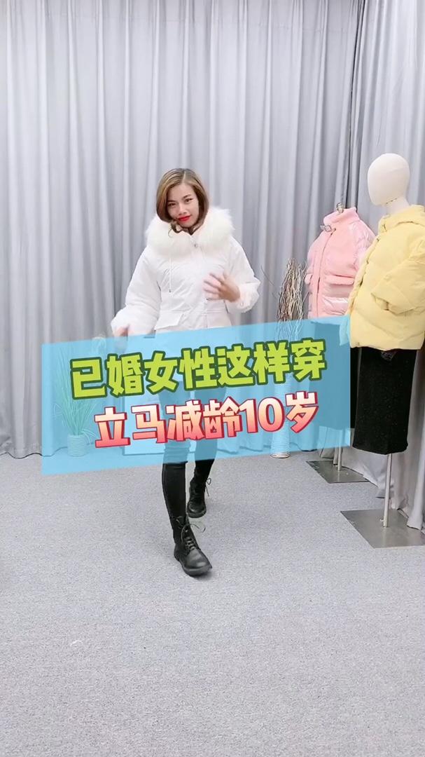 想要减龄的衣服怎么找、建议收藏#厚外套+裙子=秋冬保暖cp#