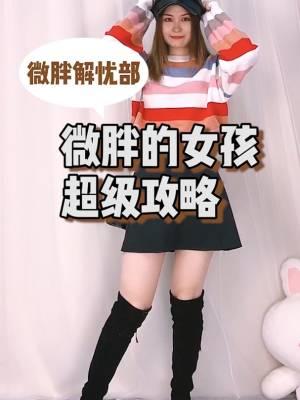 #冬日奶茶系女生甜炸了!#超好看的毛衣推荐
