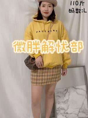 #12月第一件外套买这件!# 淡黄色卫衣搭配格子裙 非常的减龄 又遮胯 学院风十足