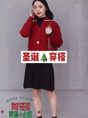 #我懒,请给我备好针织套装# 田儿穿搭|甜美清新又优雅的一套搭配  这款针织套装省心又省力  非常适合懒人穿搭😄  红色的针织短款开衫  非常显肤白  内搭的针织裙也比较百搭  拆开来搭配都很好看👍 #冬天直男最爱的女生穿搭?#