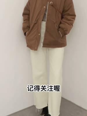 #备战双十二!这些外套必囤!# 166cm 46kg H身材 外套:拼接棉服 内搭:杏色打底 裤子:白色牛仔裤 鞋子:黑色皮鞋 适合场合&季节:冬季、出游 风格:简约、韩范、大方