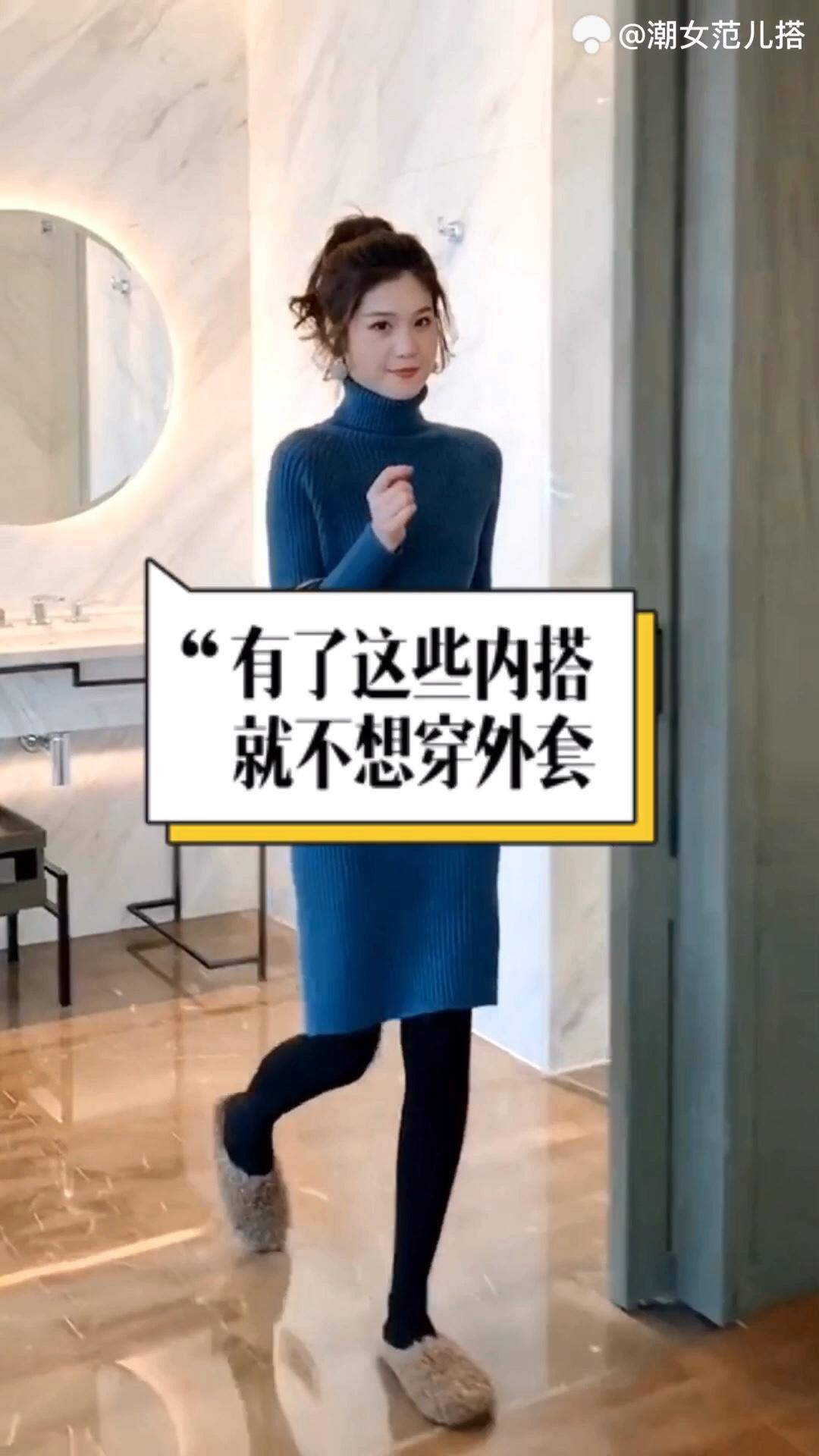 #百元打底裙,单穿内搭通通可!#