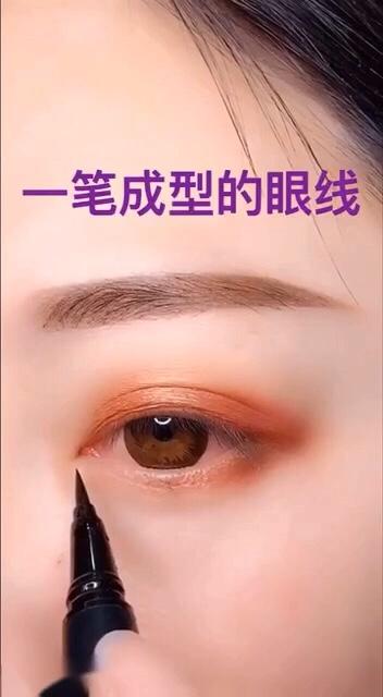 一笔成型画眼影,过年宅在家里学习化妆吧!关注直播间抽奖哦!! #30天打卡挑战#
