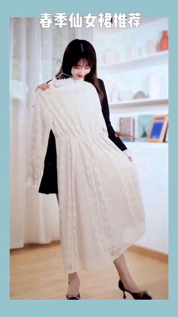 春季仙女裙推荐 1.植绒蕾丝仙女裙 杏色这个颜色真的太温柔了,而且高腰设计,超级显瘦,内衬的质量也很好,特别丝滑,简直爱了这个品质 2.黑色显瘦百搭连衣裙 这个裙子真的强推,可咸可甜,在我的视频里面也出现了很多次了,也是我们家的自制款之一,面料和性价比超级高,粉丝福利 #2020春尚新种草#