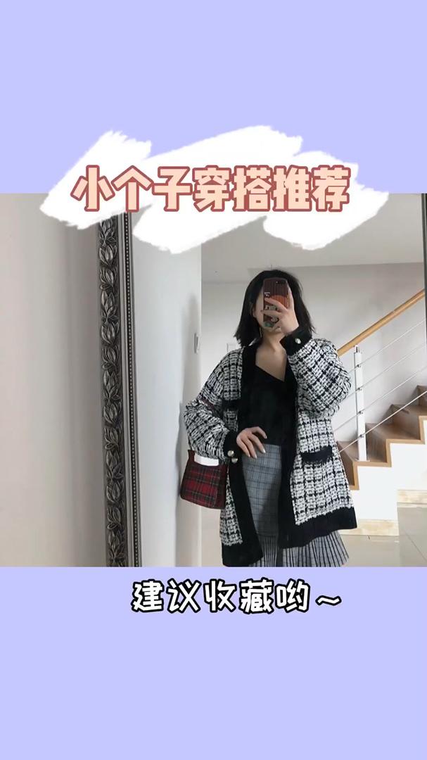 ootd/穿搭 来咯来咯集美们冲鸭🐛 #快时尚新品试穿#