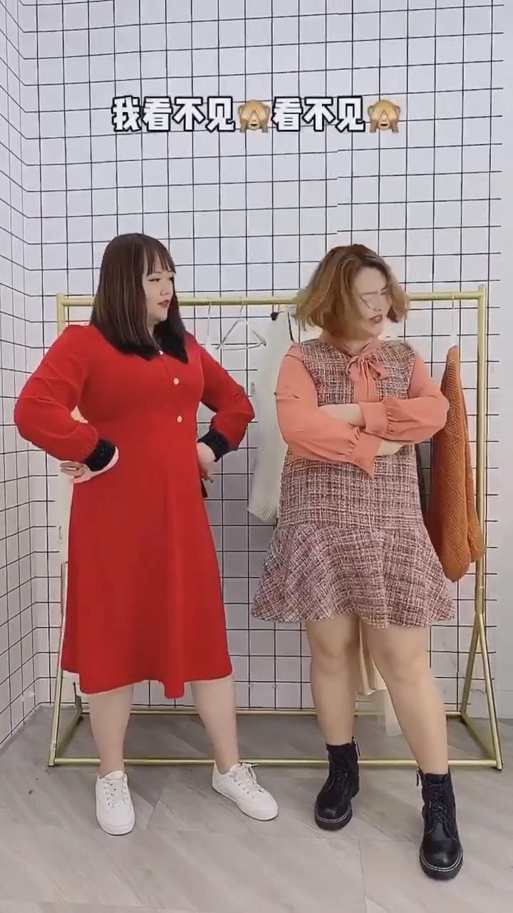 你的理想体重是多少?我140斤,140斤简直就是女生体重 #全民搭配挑战赛#