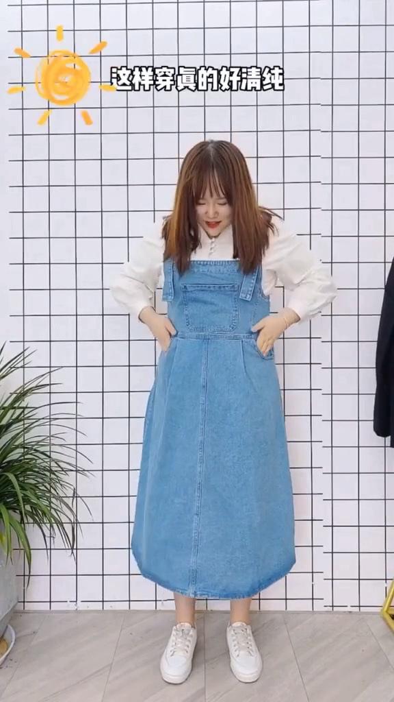 大码女装,大码搭配每日穿搭超显瘦💗 #穿搭日志#