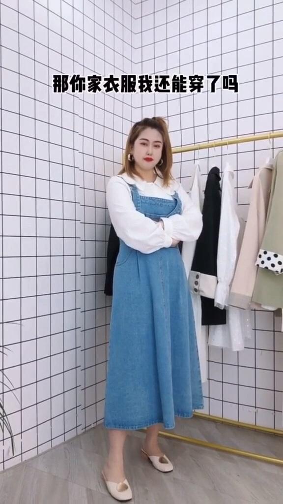 🙂大码店老板娘营业了~姐妹们 🐛大码搭配 微胖女生 165斤 #春日色彩感穿搭#